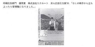 女性にやさしい広告コンテスト 003×0.7.jpg