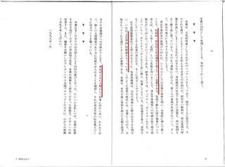 文化革命 007S×0.3.jpg