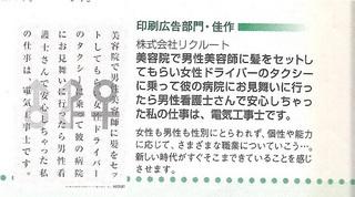 あしたの東京 010×0.8.jpg