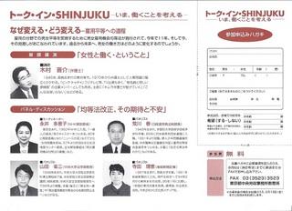 SHINJUKU (B)×0.25.jpg