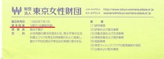 女性にやさしい広告コンテスト 002-S×0.7.jpg