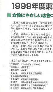 あしたの東京 009×0.7.jpg